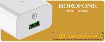 Borofone