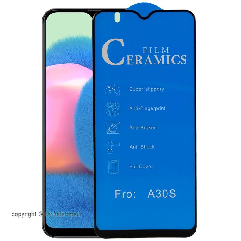 محافظ صفحه نمایش شیشه ای گلس مدل سرامیکی مناسب برای سامسونگ  A30s